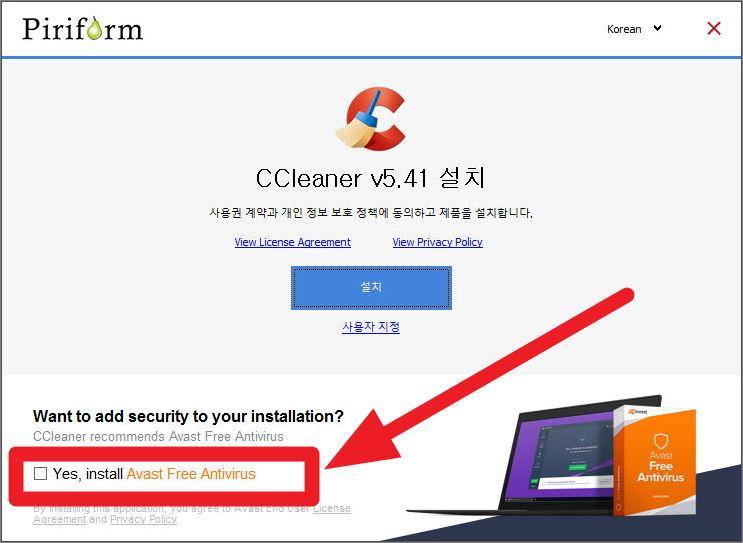 ccleaner 설치