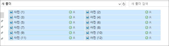 파일 이름 일괄 변경 완료
