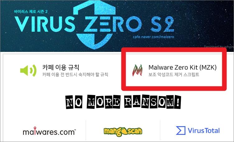 malware zero kit