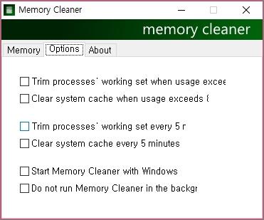 메모리 자동 최적화