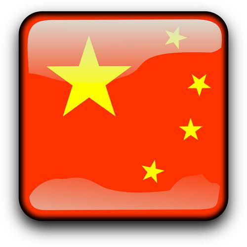 중국어 이름 짓기