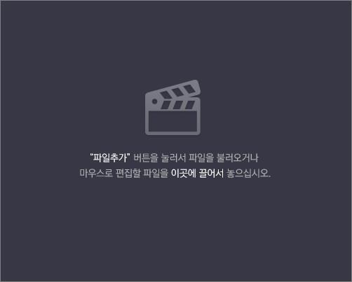 동영상 불러오기
