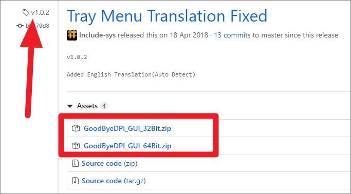 goodbyedpi 1.0.2