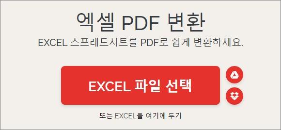 i love pdf