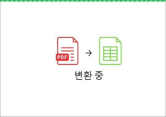 small pdf