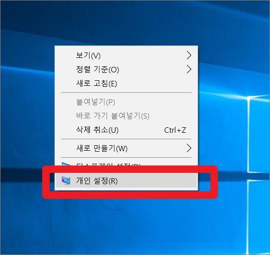 윈도우10 작업표시줄 사라짐